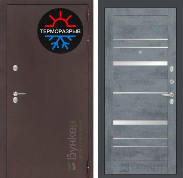 серия «ТЕРМО-3» модель№38 бетон темный