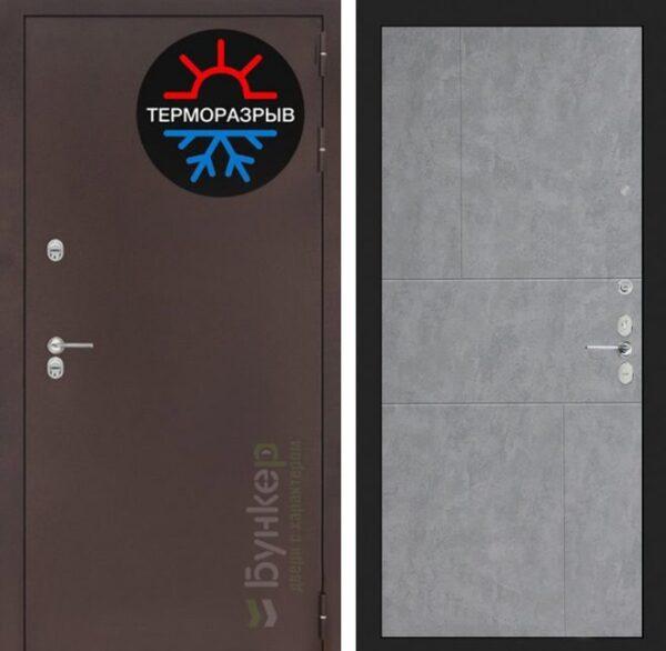 серия «ТЕРМО-3» модель№42 бетон серый